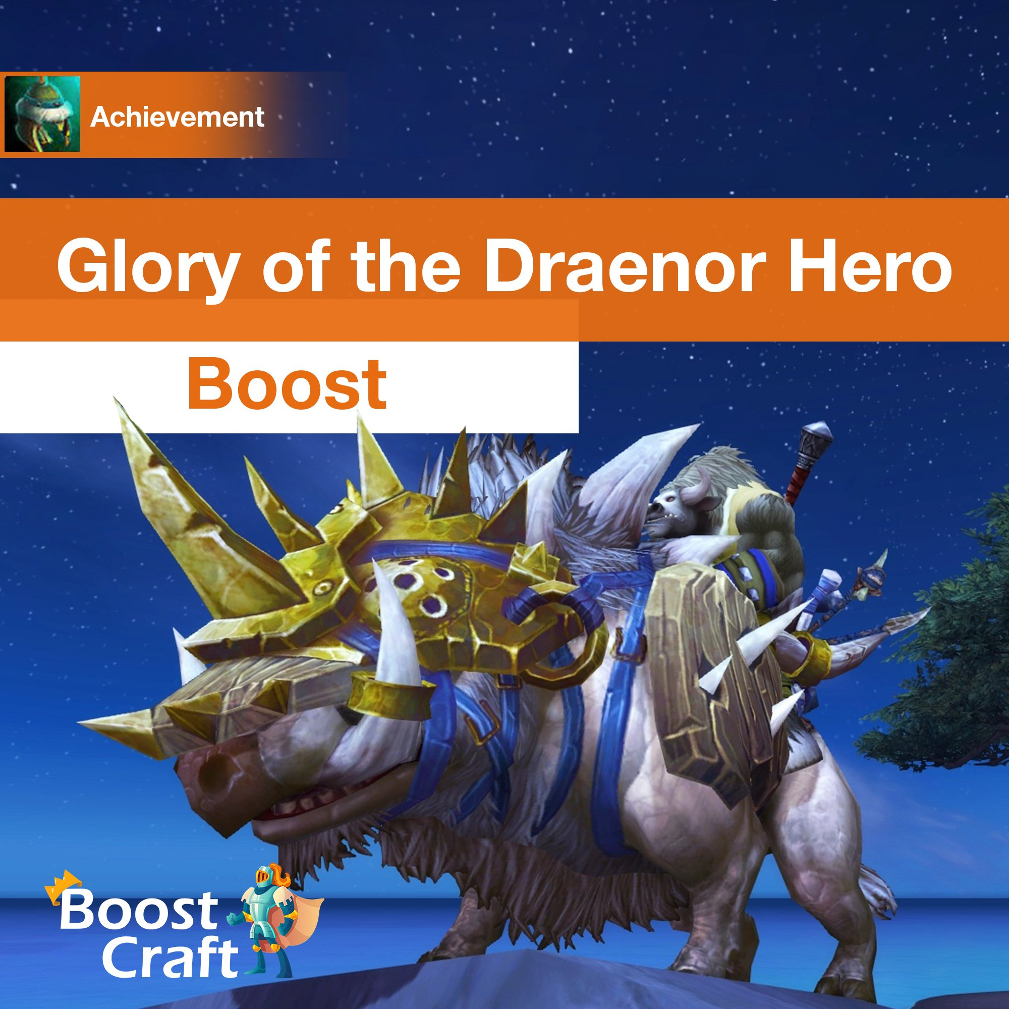 [Glory of the Draenor Hero] Boost
