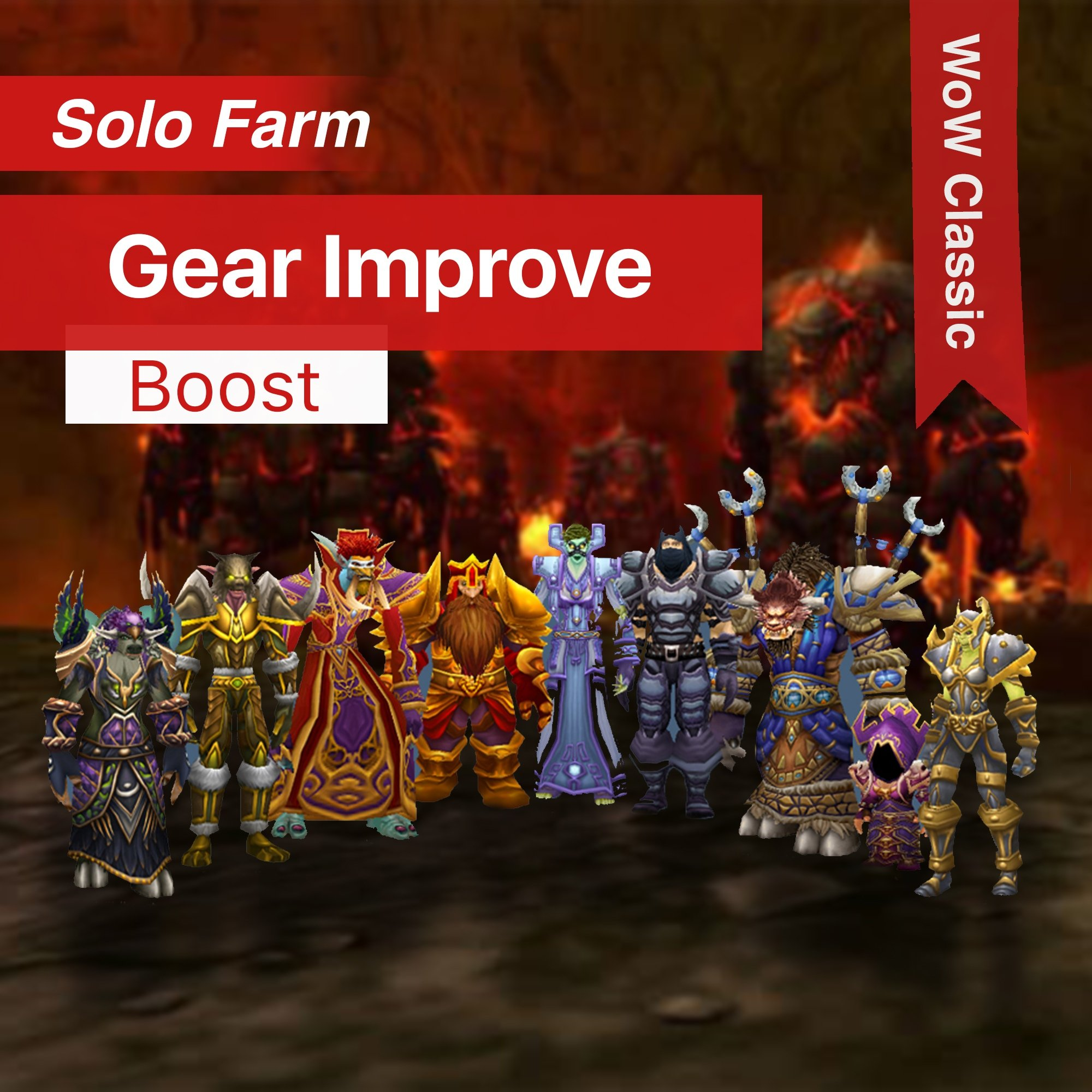 WoW Classic – Gear improve – Classic Gearing Boost