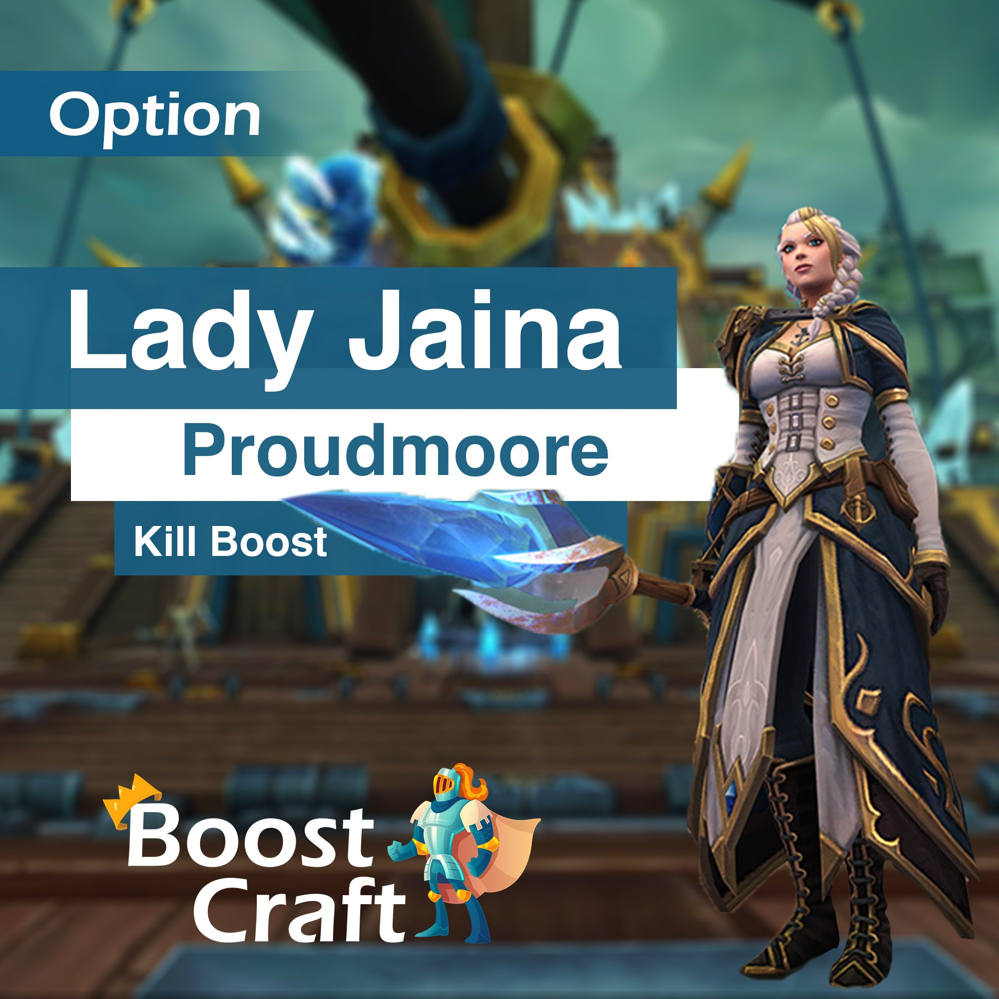 Lady Jaina Proudmoore (normal/heroic/mythic) kill – Boost