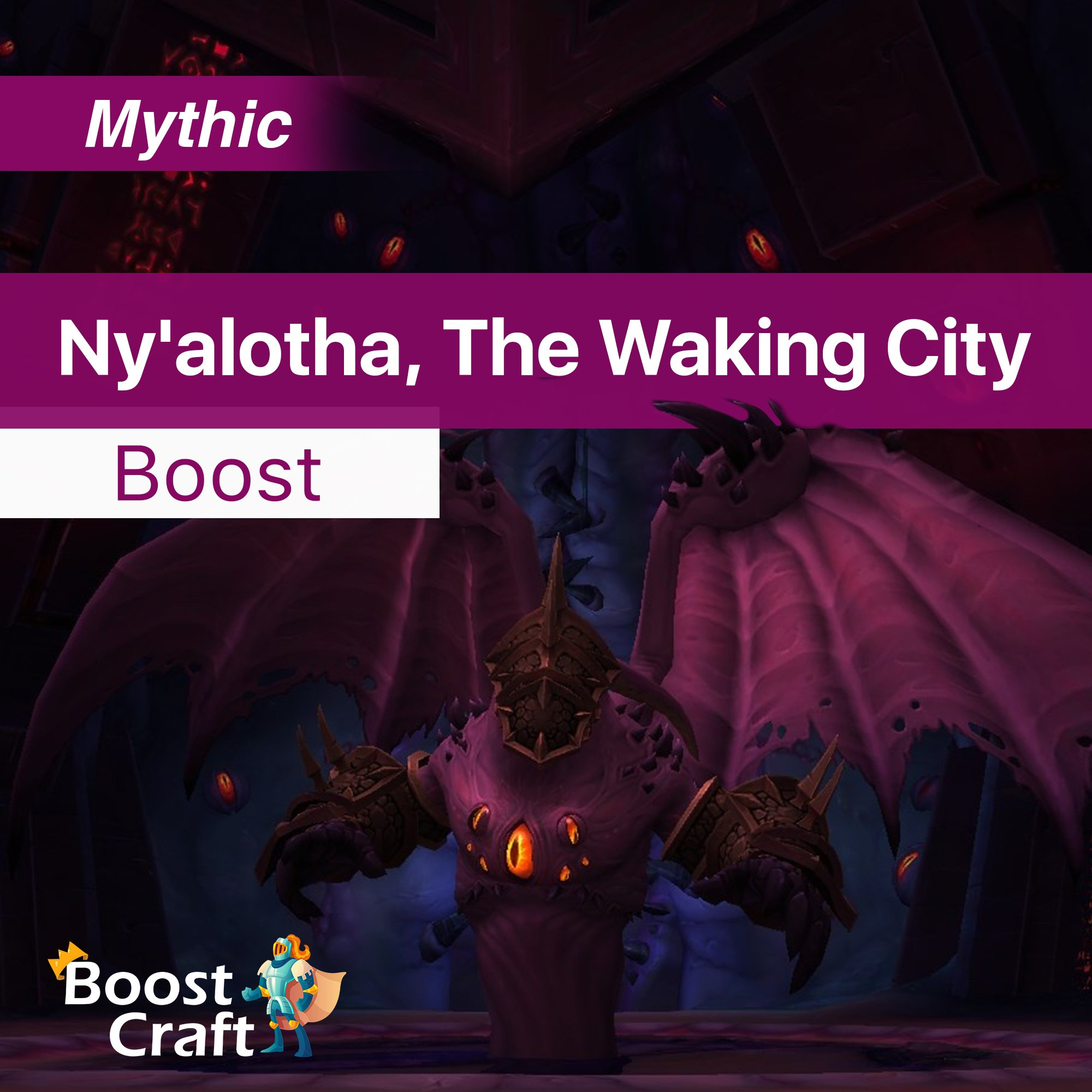 Ny'alotha Mythic Carry – Loot run