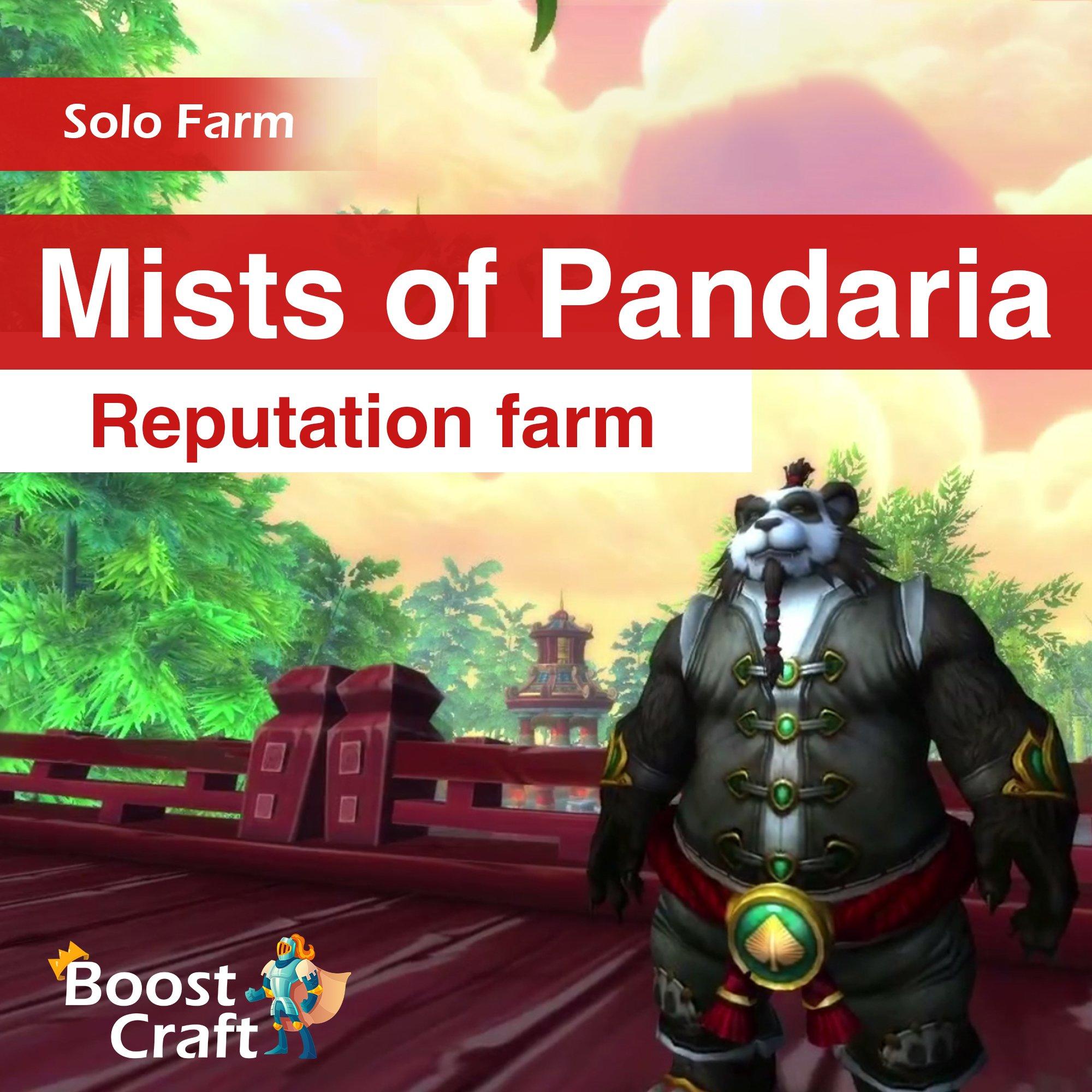 Mist of Pandaria Reputations Boost – Farm Service