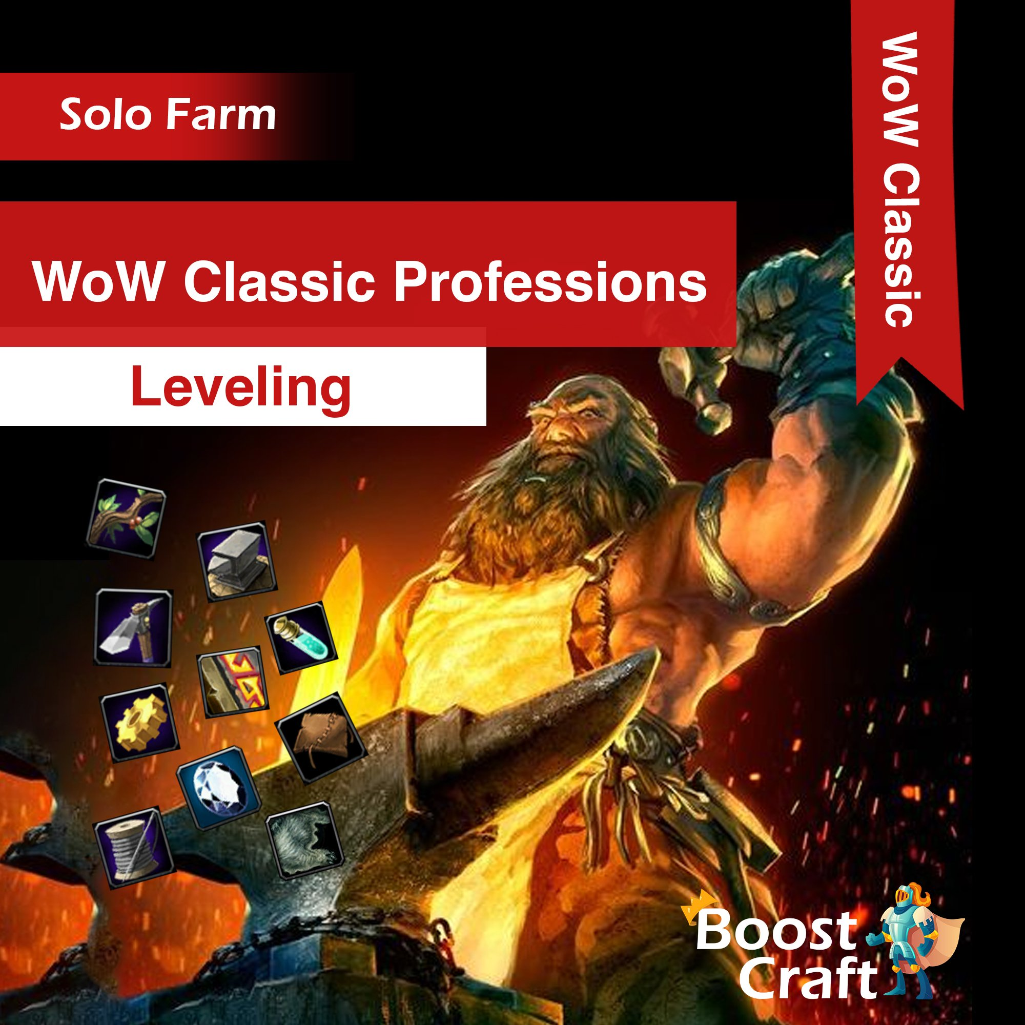 WoW Classic – Professions level – Boost