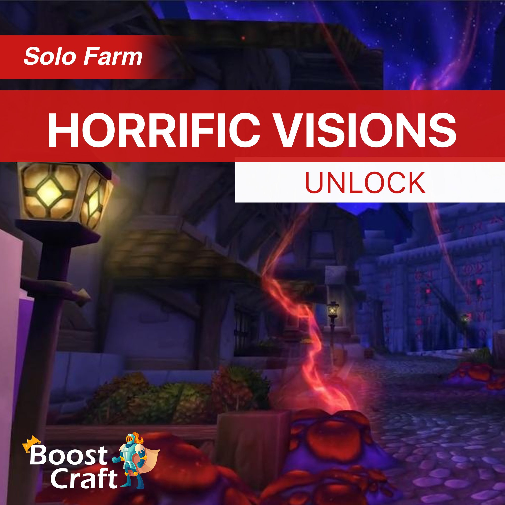 Horrific Visions Access  – Unlock Service