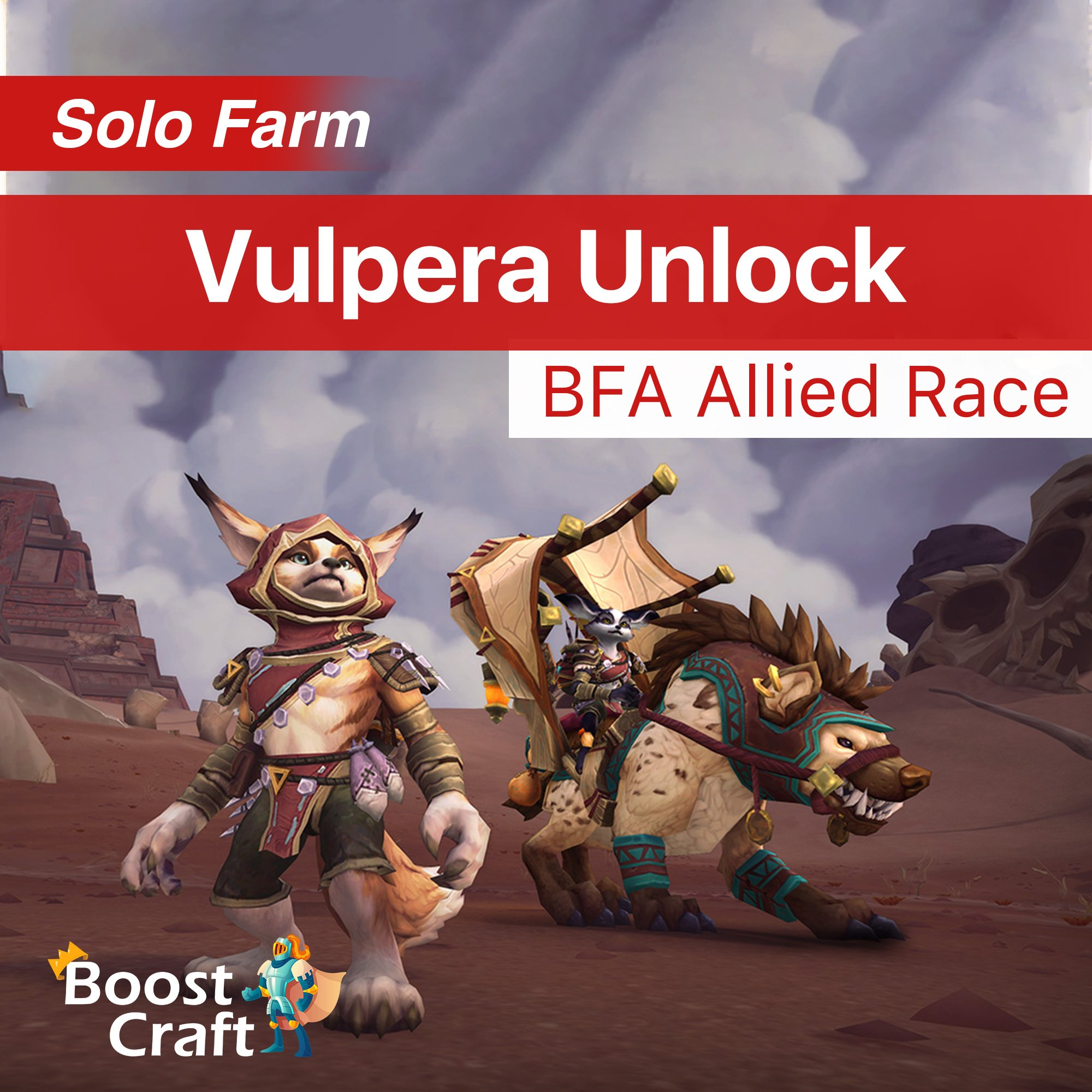 Vulpera race Unlock – BFA Allied Race